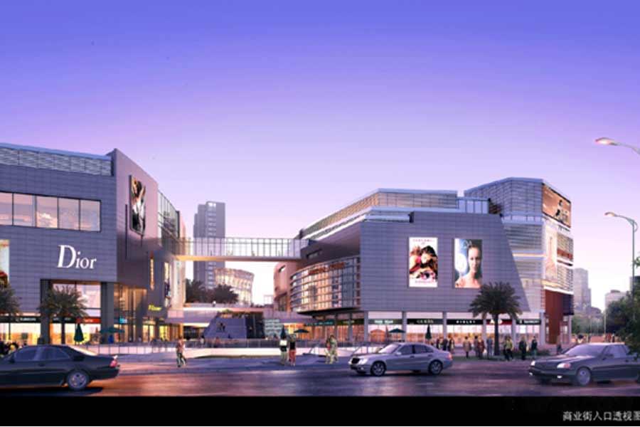 安德利商业广场
