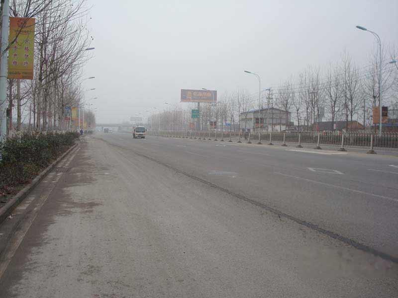 圣联东方早城