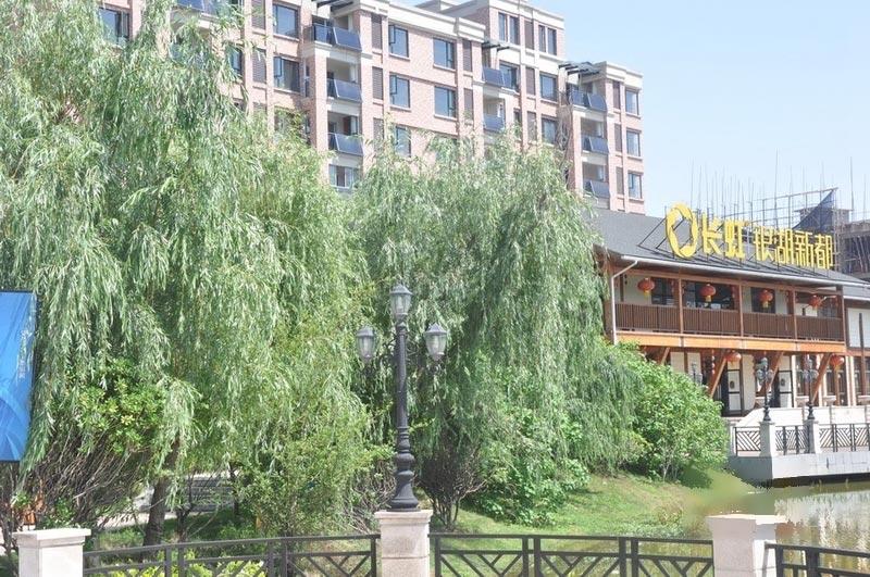 长虹·银湖新都
