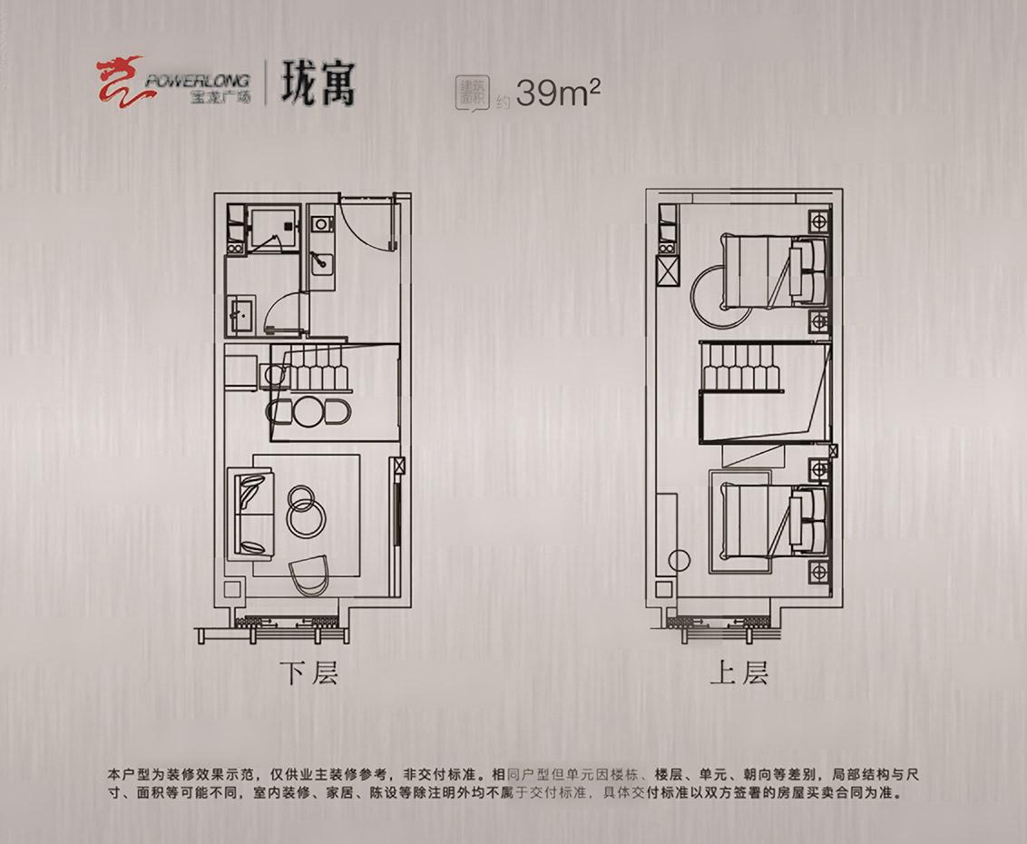 漳州宝龙广场  2室1厅1厨1卫
