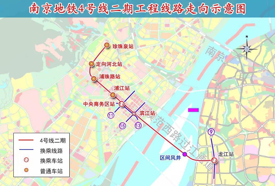 定了!2026年建成!南京这条跨江地铁曝出大动作
