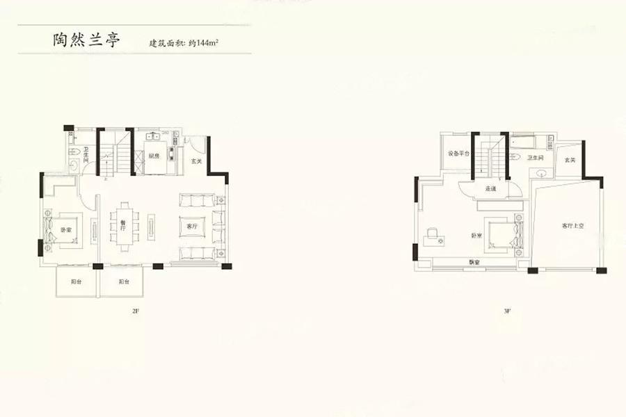 升龙桃花园著  2室2厅1厨2卫