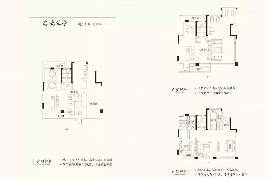 升龙桃花园著  3室2厅1厨2卫