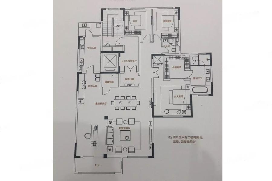 当代万国府ΜΟΜΛ  3室2厅2厨2卫