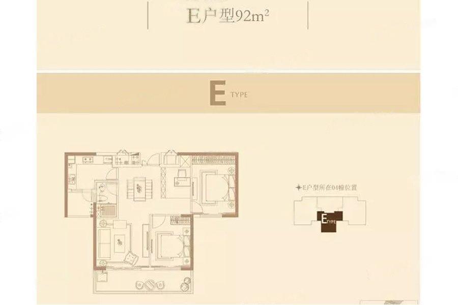 长江峰景  2室2厅1厨1卫