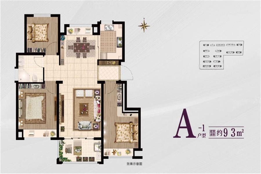 远洋山水  3室2厅1厨1卫
