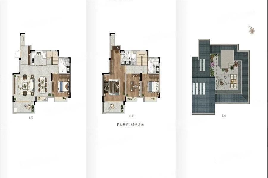 汤山温泉康养小镇  4室2厅1厨3卫