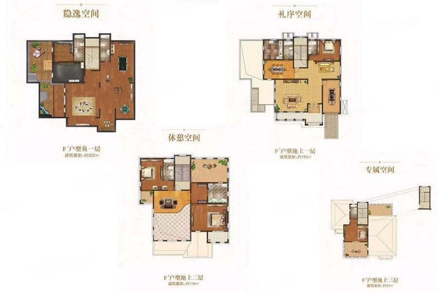 美林墅  5室3厅1厨4卫