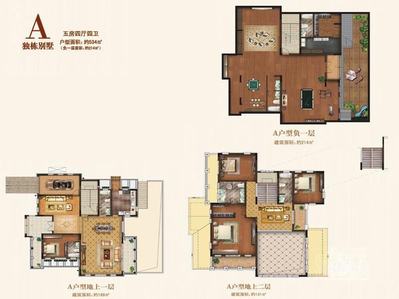 美林墅  5室4厅1厨4卫
