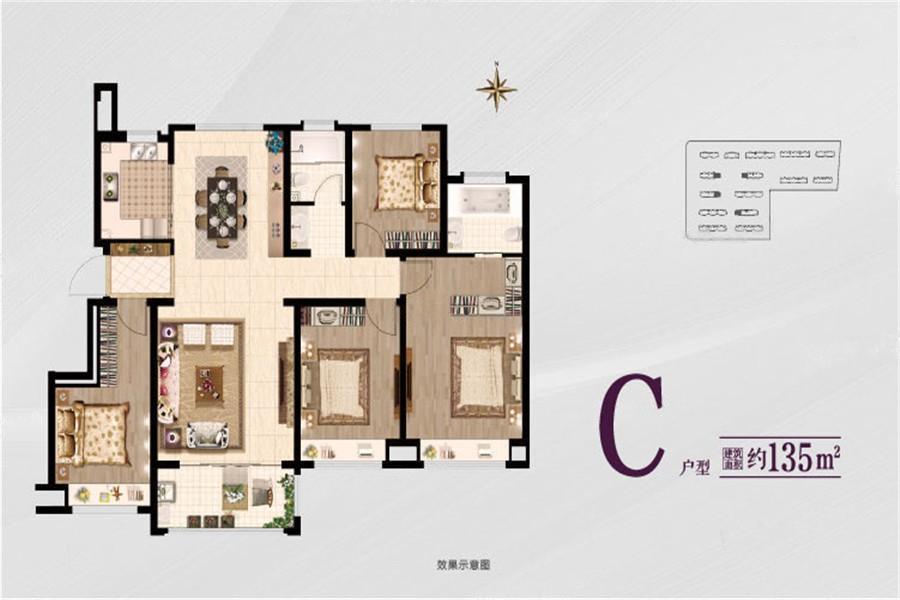 远洋山水  4室2厅1厨2卫