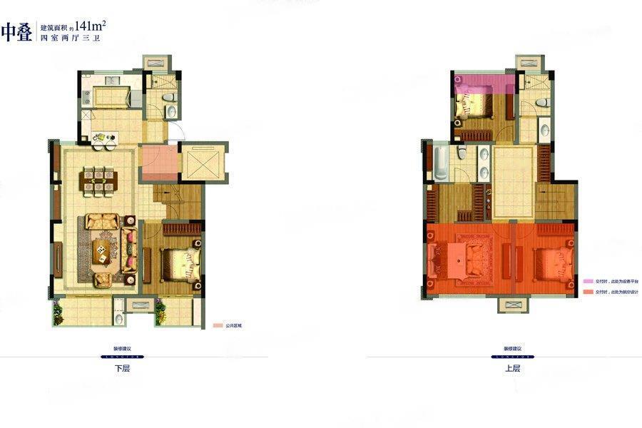 龙湖春江郦城  4室2厅1厨3卫