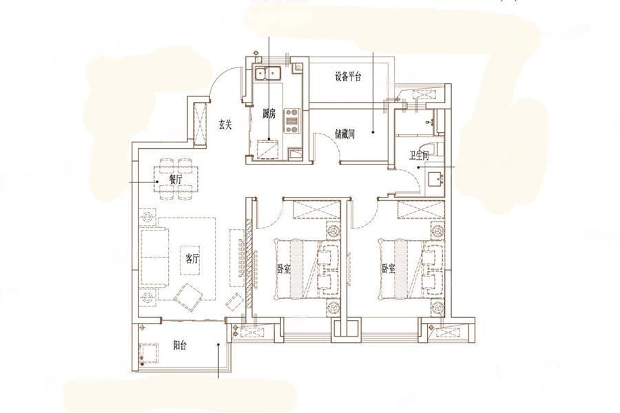 万科金域东方  3室2厅1厨1卫
