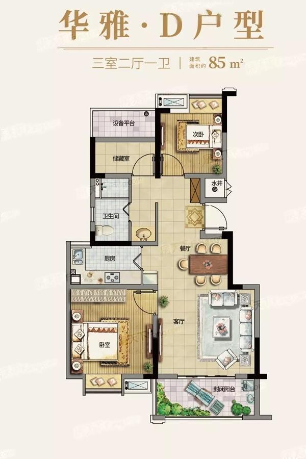 红豆香江华庭  3室2厅1厨1卫
