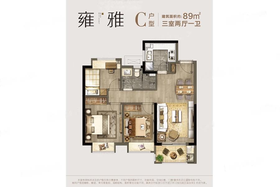 水沐雍荣府  3室2厅1厨1卫
