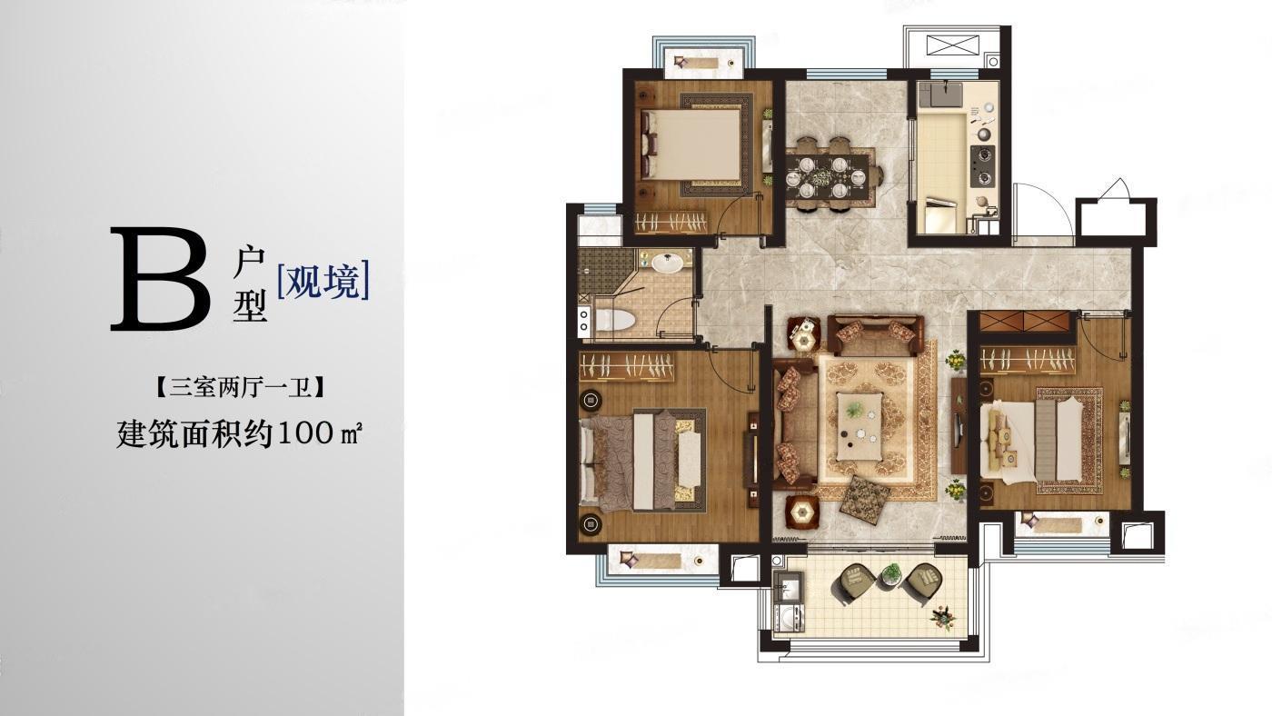 金隅紫京叠院  3室2厅1厨1卫