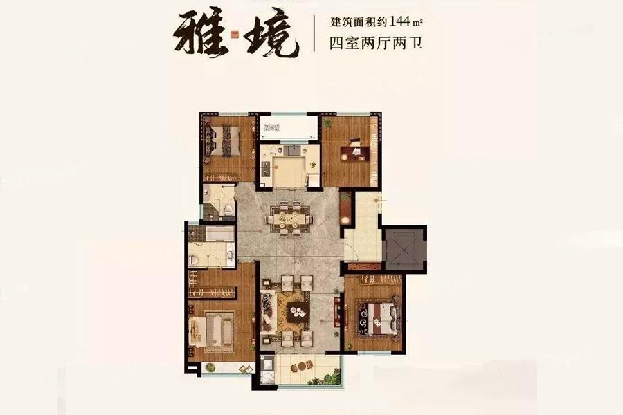 金隅紫京叠院  4室2厅1厨2卫