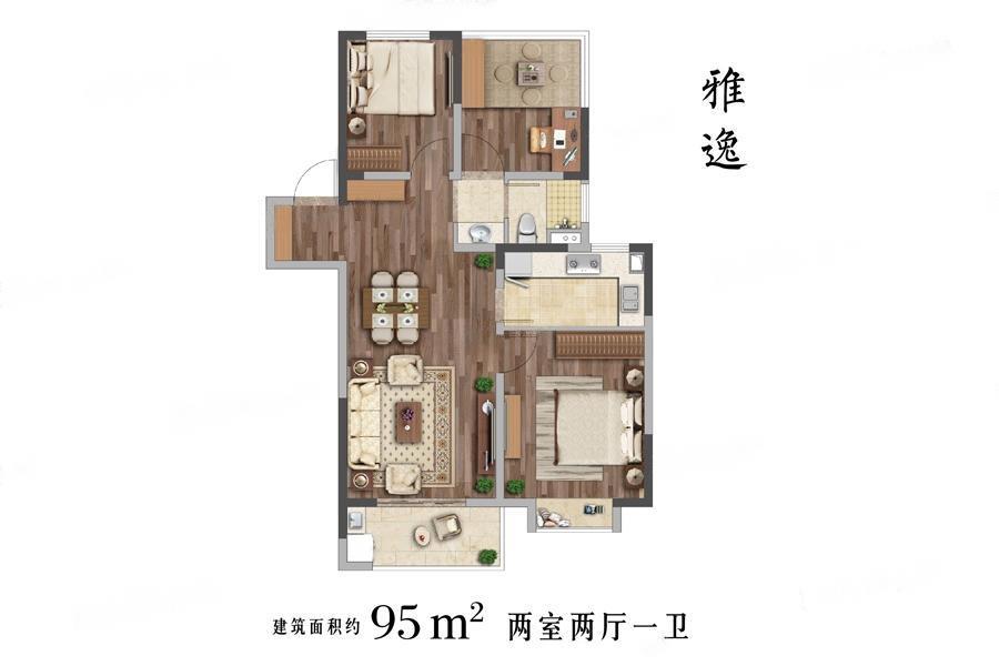 中建国熙公馆  2室2厅1厨1卫