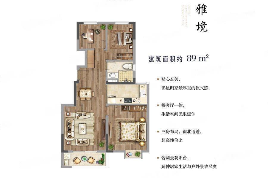 中建国熙公馆  3室2厅1厨1卫