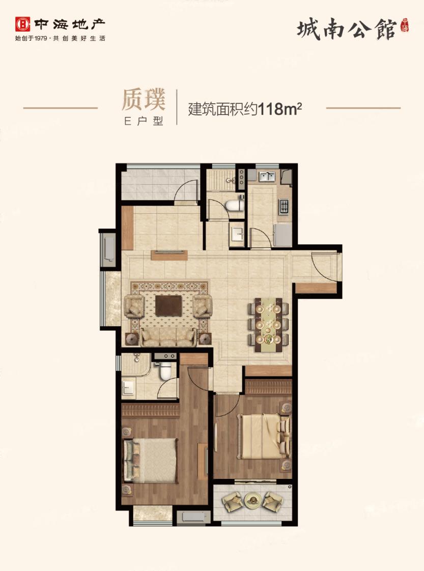 中海城南公馆  2室2厅1厨2卫