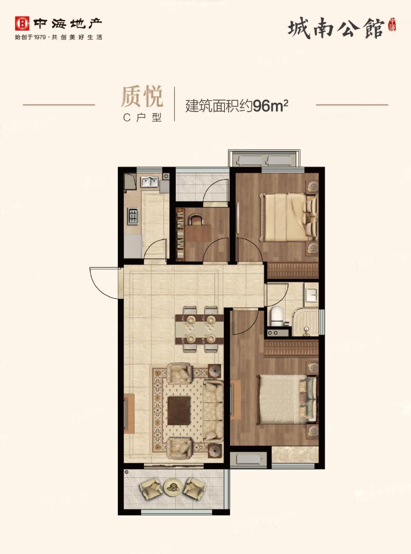 中海城南公馆  3室2厅1厨1卫