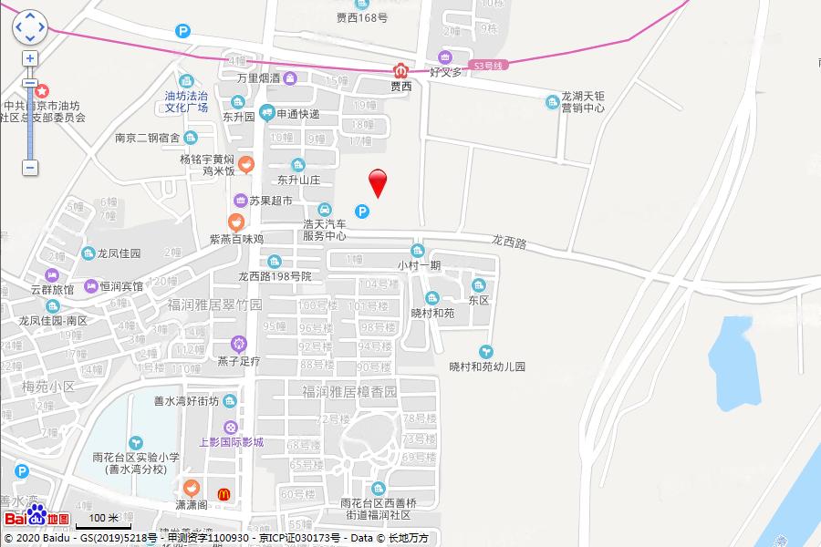 中海城南公馆