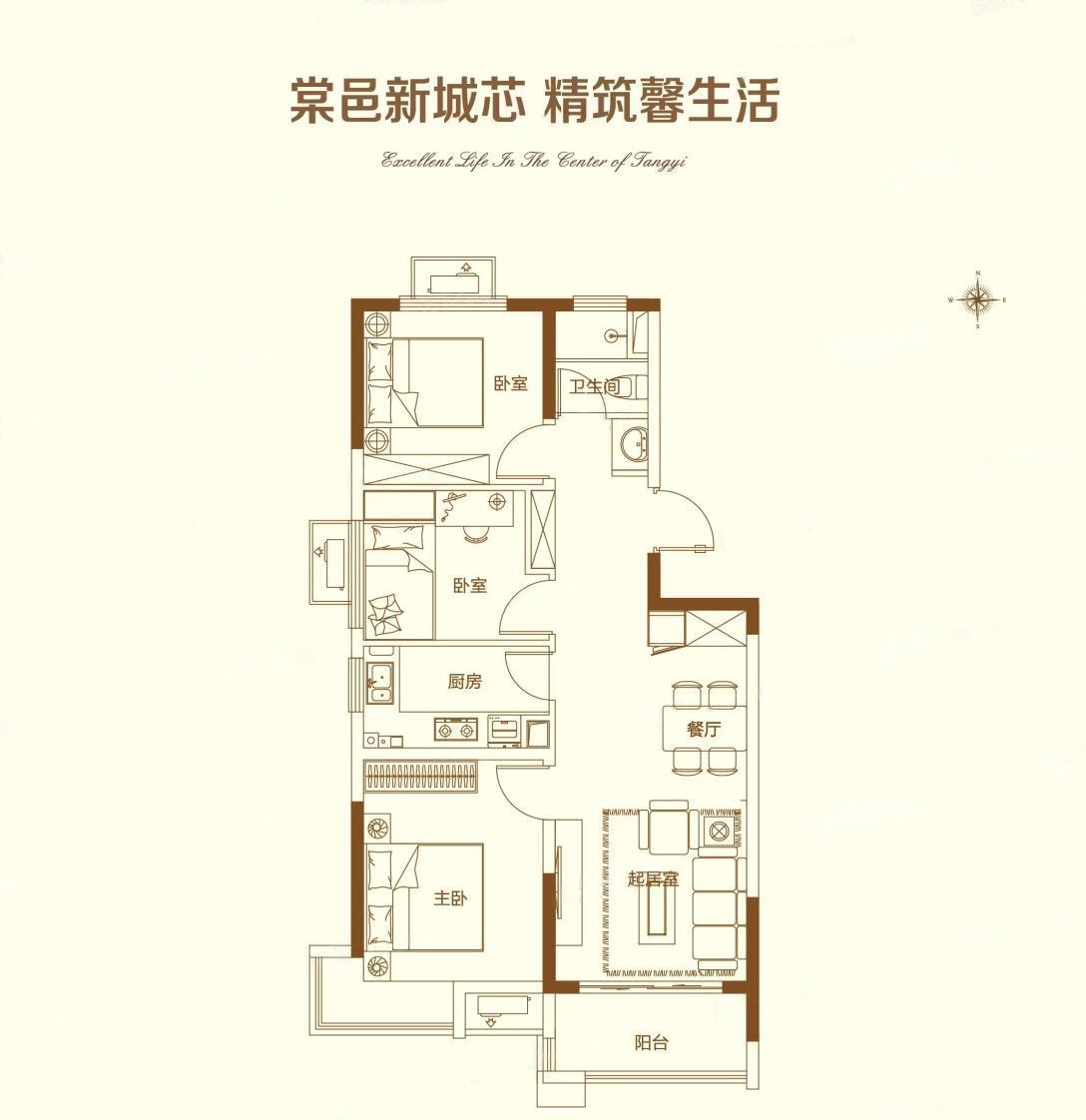 荣盛・茉湖书苑  3室2厅1厨1卫