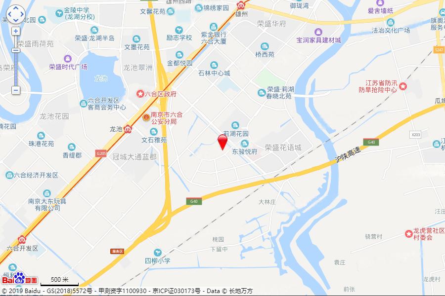 荣盛・茉湖书苑