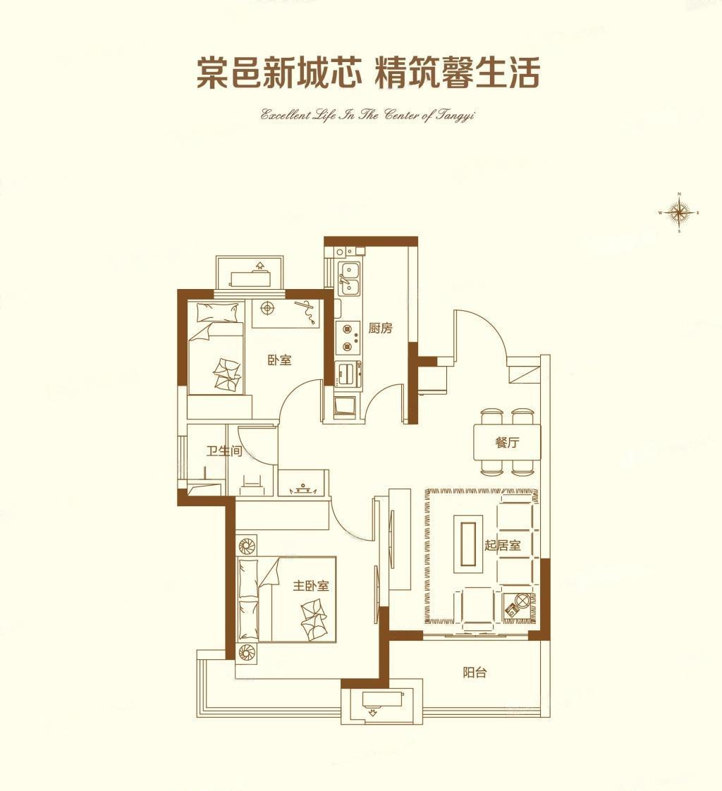 荣盛・茉湖书苑  2室2厅1厨1卫