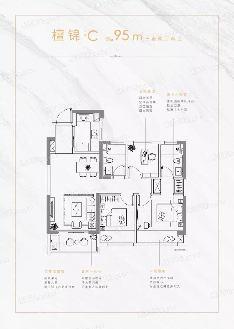 阳光城檀苑  3室2厅1厨2卫