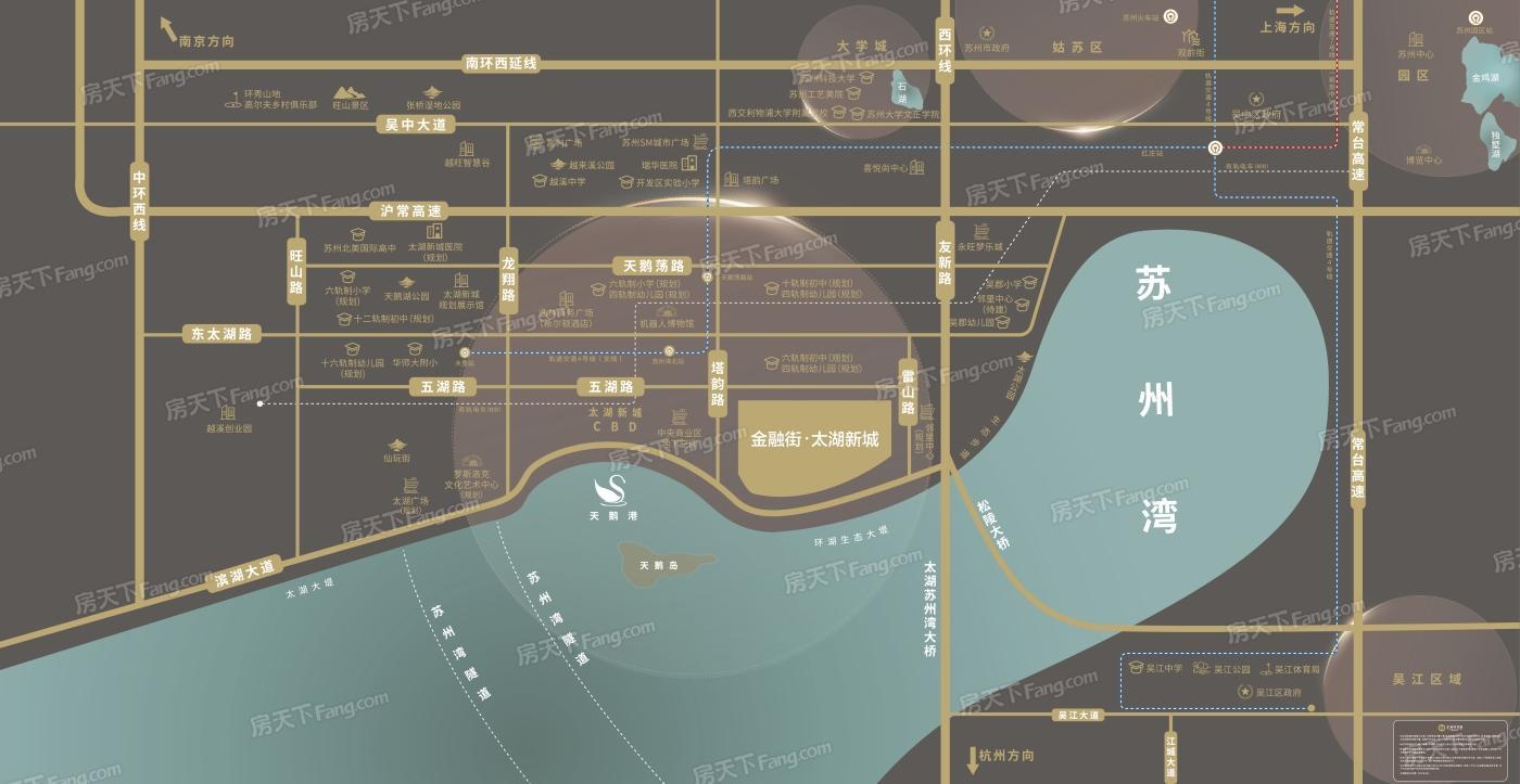 金融街融悦湾