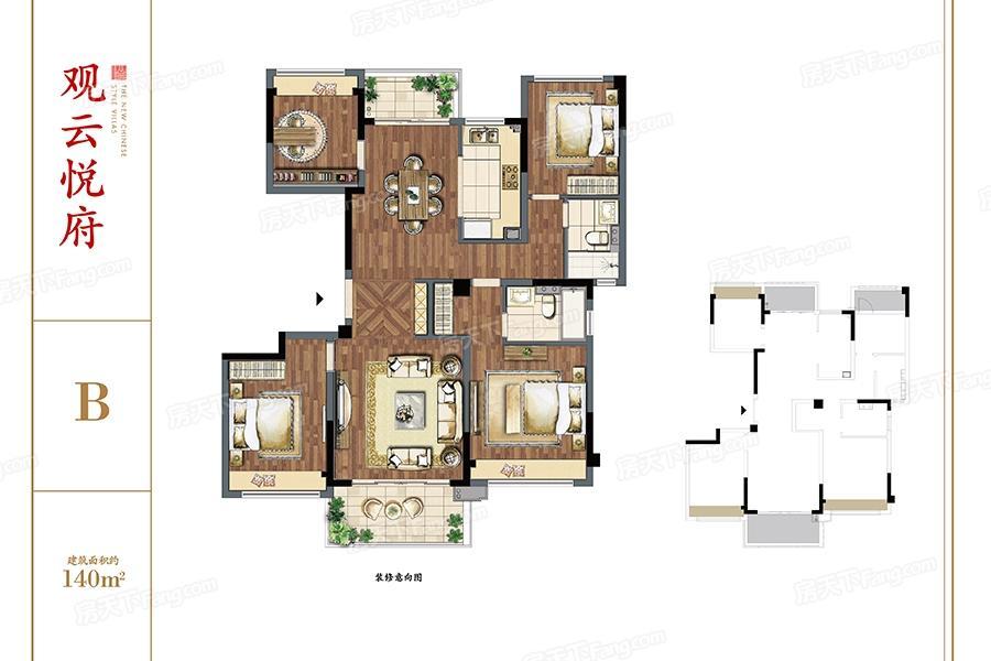 建发独墅湾雅苑  3室2厅1厨2卫