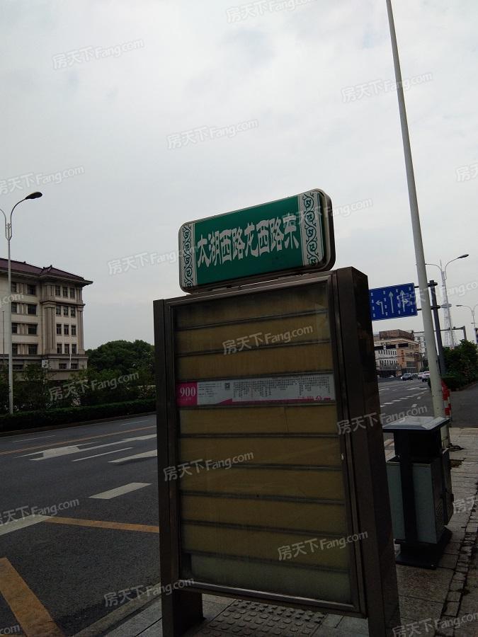 颐和湾花园