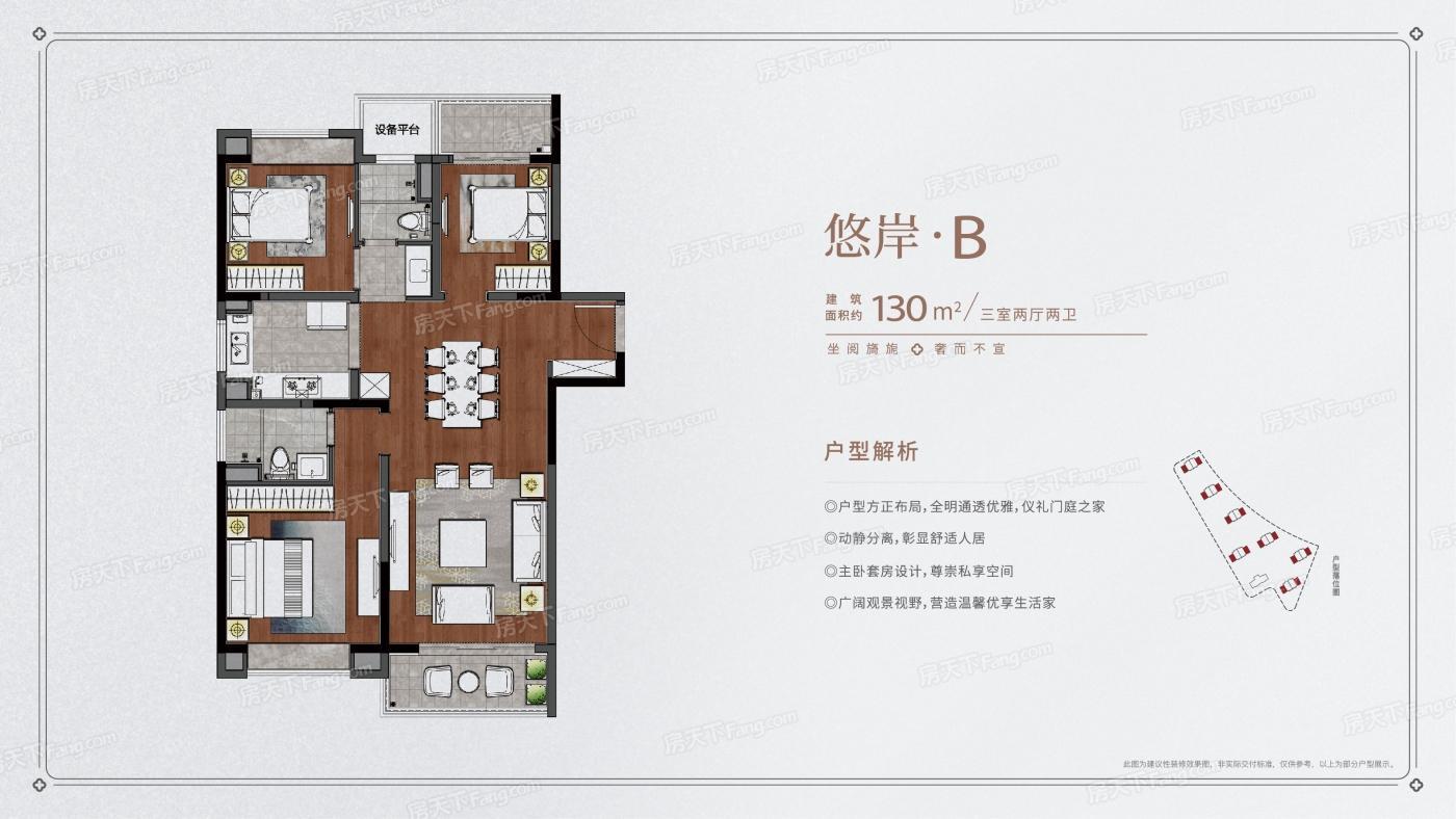 中国铁建花语江南  3室2厅1厨2卫