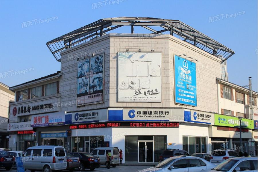 建屋吴郡半岛