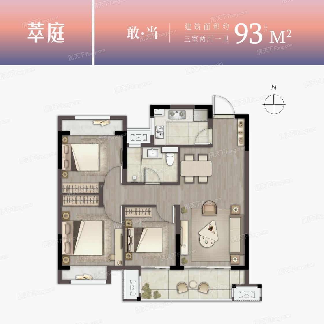 旭辉公元系萃庭  3室2厅1厨1卫
