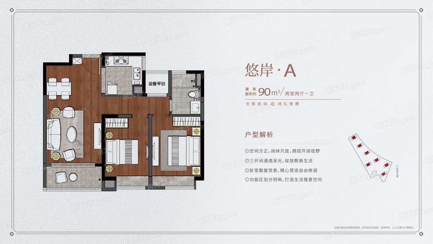 中国铁建花语江南  2室2厅1厨1卫