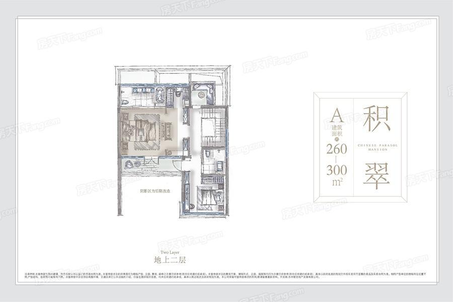九龙仓碧堤雅苑  4室2厅3厨1卫