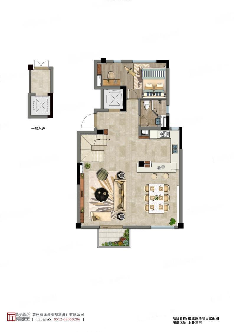 银城原溪  4室2厅1厨3卫