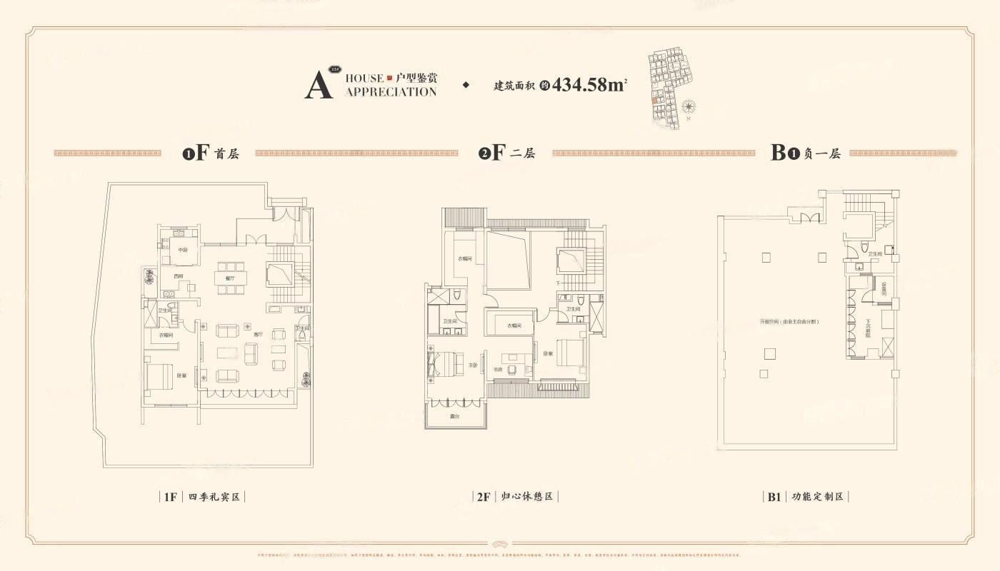 天房留风园  3室2厅1厨4卫