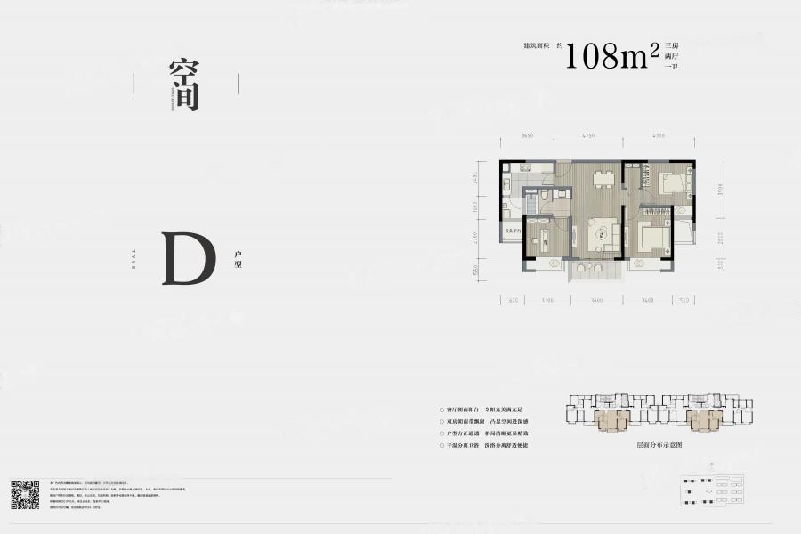 浅棠平江花园  3室2厅1厨1卫