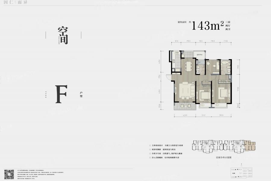 浅棠平江花园  3室2厅1厨2卫