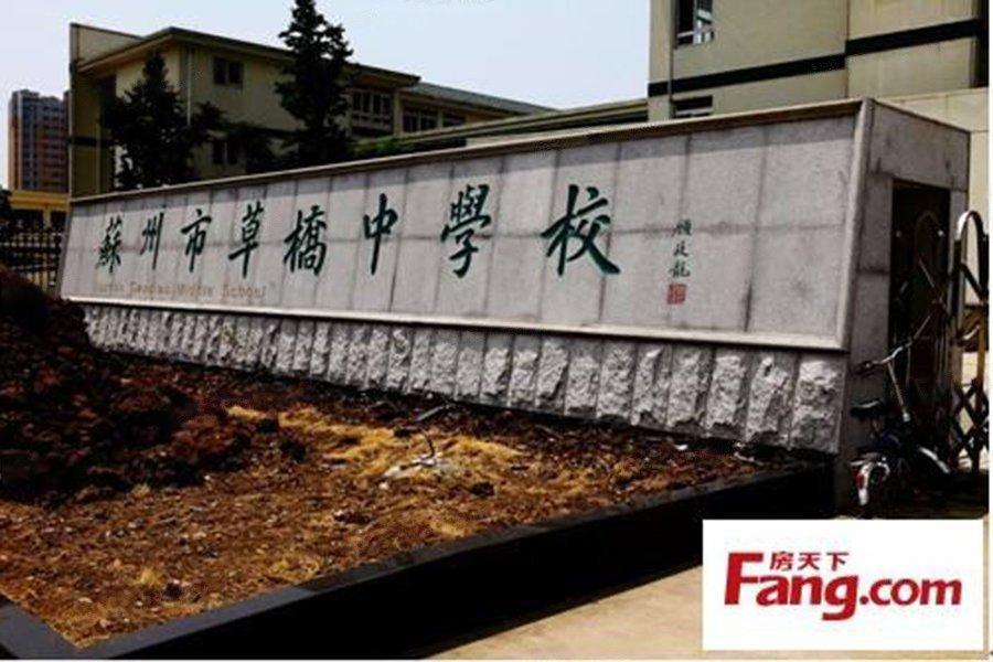 浅棠平江花园
