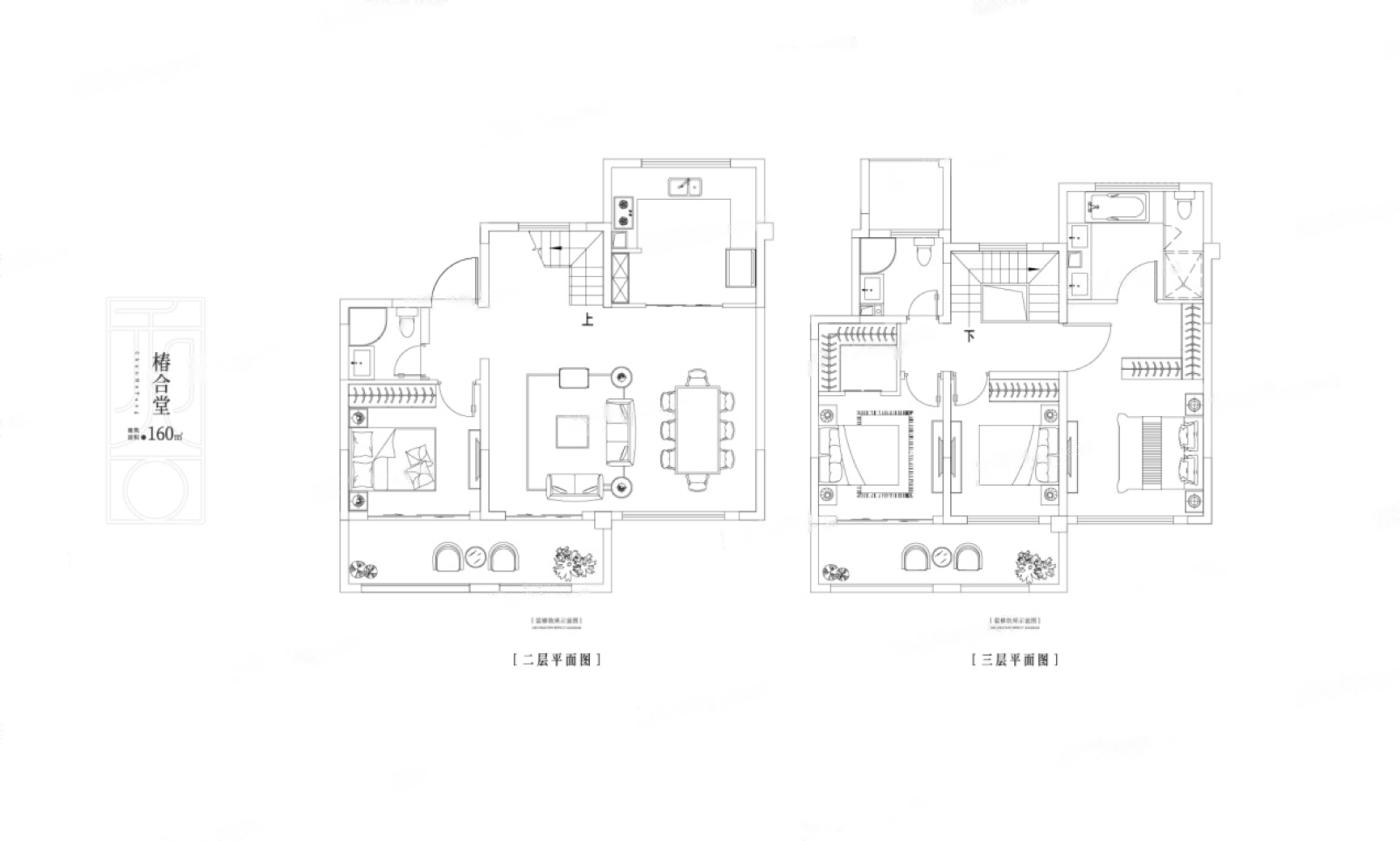 绿都蘇和雅集  4室2厅1厨3卫