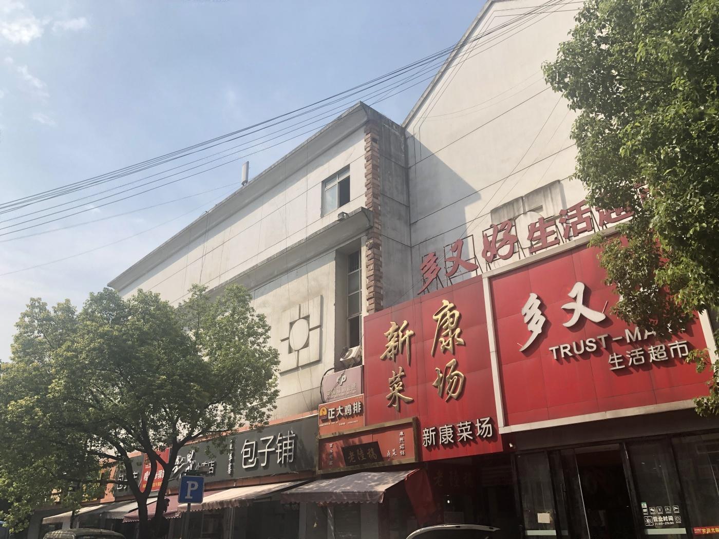 华发公园首府