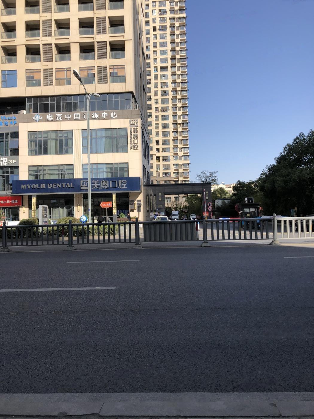 天誉生活广场
