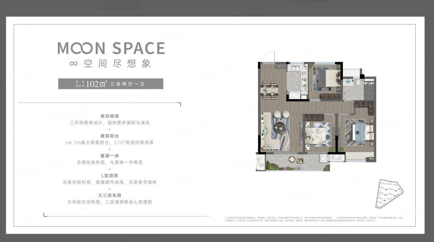望熙雅苑  3室2厅1厨1卫