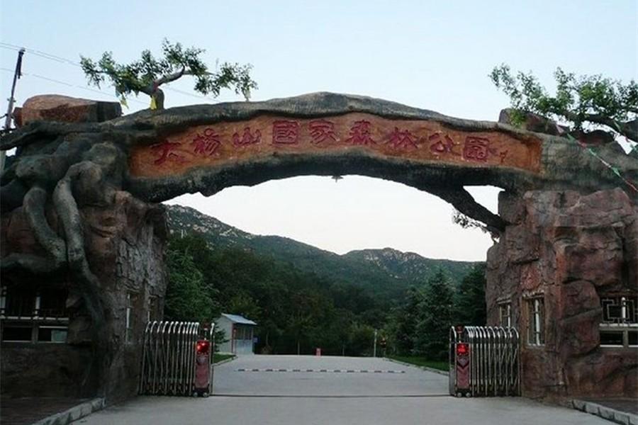 禹洲嘉誉山