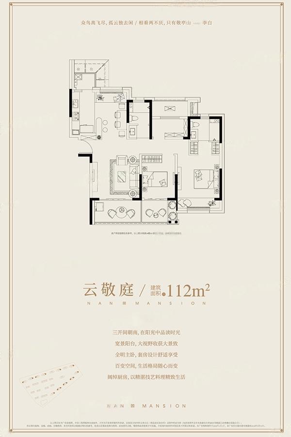 楠香雅苑  2室2厅1厨2卫