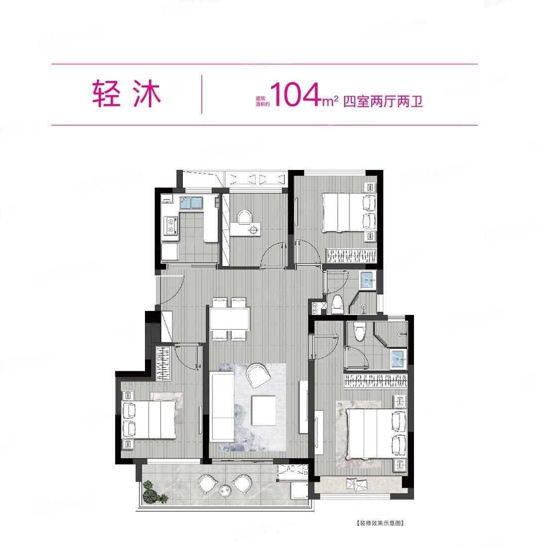 金辉悠步四季花园  3室2厅1厨2卫