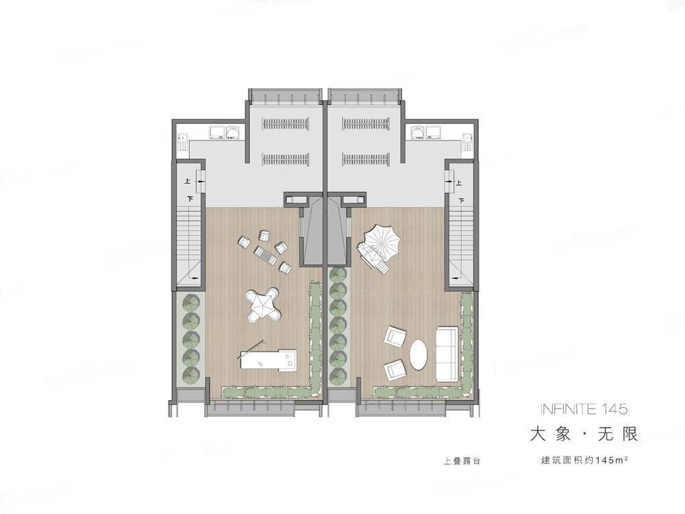 大象山舍  2室2厅1厨2卫